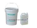 四氯乙烯干洗抗菌枧油(DRYSOAP-PCE)
