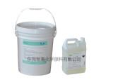 石油干洗抗菌枧油 DRYSOAP-EOS