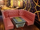 酒吧沙发定做 嘉兴哪里可以定做酒吧沙发 雅仕达家具有限公司