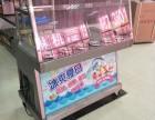 咸阳卖的好的炒冰机