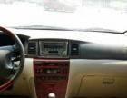丰田花冠2006款 花冠 1.8 自动 GL-i 车况嘎嘎好