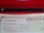 银行蛇年纪念银币 30克999纯银