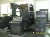 二手冥币印刷印刷机