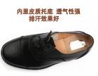 军工品质便宜甩卖三接头皮鞋