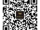 【韩妆缘广西分校区】韩式半永久化妆培训新春大优惠