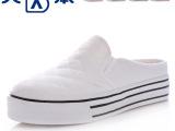 人本 夏季厚底鞋松糕跟 女韩版潮甜美套脚 懒人鞋套脚帆布3259