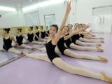 重庆舞蹈集训中心