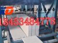 水泥发泡A级外墙防火板设备价格A级外墙保温板生产线设备厂家