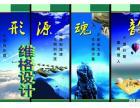 广告牌 文化墙 彩页 折大型海报 名片