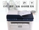 舟山打印机维修 打印机加粉 打印机专业维修