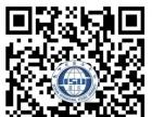 2016四川外国语大学国际商科接本升硕项目