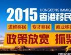 香港工作簽證IANG服務
