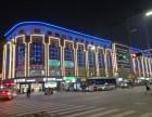 华东商贸大楼写字楼出租