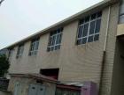 板塘 板塘铺岳塘区金阳开发区内 厂房 430平米