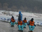沈阳冬令营皑皑冬日我们一起出发去滑雪吧