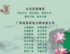 广东珠海雄拓广告鼠标垫印刷厂