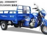 宗 申 Q3征途(中型车)自卸 货运三轮