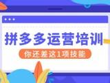 重庆淘宝运营培训 新媒体培训 跨境电商培训 网络营销培训班