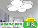 现代家居LED吸顶灯卧室灯圆形亚克力吸顶灯客厅时尚LED吸顶灯具