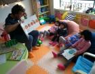 广州幼儿精英教育国际课程