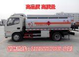 滁州年初5吨油罐车多少钱?