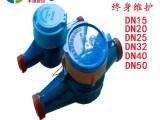 厂家直销冀腾牌机械水表系列之旋翼式冷水表