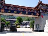 中国十大周易风水预测机构,西安风水大师,西安风水师装修风水