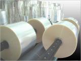 BOPP薄膜,用于包装如香烟化妆品礼品,收缩率5%-6%