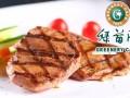绿茵阁西餐厅加盟总部/绿茵阁牛排加盟热线