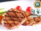 绿茵阁西餐厅加盟/绿茵阁牛排加盟热线