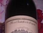 克莱门城堡葡萄酒 克莱门城堡葡萄酒诚邀加盟