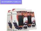 厂家批发70W 笔记本充电器/电源适配器 **/万用 12v~24v 19V