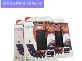 格莱斯/70W家用多功能笔记本家用电源适配器 充电器 带USB接