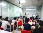 深圳电气安装培训 安装造价培训站