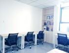 2人间办公室480元费用全包可注册 宝立方办公室出租