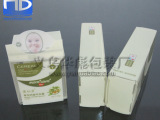 PVC胶盒 PET盒子 爽肤水包装盒 化妆品折盒包装 义乌厂家直