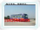 温岭到宜春的大巴车 长途客车(卧铺汽