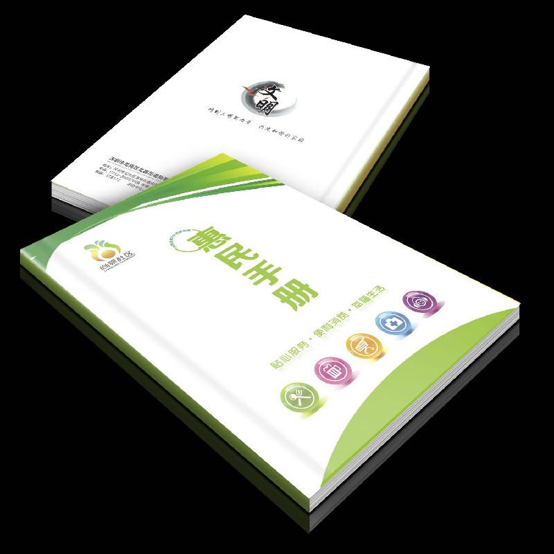电器营销策划 电器品牌策划 奢侈品品牌策划