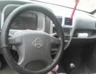 长安商用长安之星2010款 1.0 手动 带空调 长安之星面包车