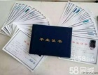 2017烟台开发区芝罘莱山福山专升本函授成人高考咨询处
