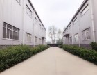 独门独院3200平至30000平优质厂房仓库出售