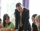 西安普斯顿法语,德语,西班牙语中外教一对一面签培训