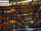 中山货架丨中山货架厂丨中山货架公司