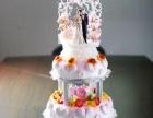 兰州市婚礼蛋糕免费送货上门高端大气上档次