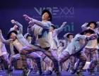 榆次街舞培训 零基础街舞学习 周末常规晚班均可学习