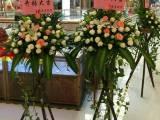 上海浦东大道 陆家嘴东方路实体鲜花店开业开张花篮