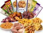 加盟副食品销售前景如何?怎么快速回本?