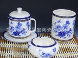 青花瓷三件套 礼品陶瓷 陶瓷办公用品 陶瓷办公三件套 青花牡丹