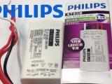 飞利浦电子变压器LED光源专用变压器ET-E10
