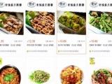 赤峰网上订餐外卖 搜索赤峰e购下单免费配送到家